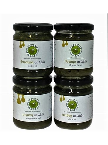 Amvrosia Gourmet Herbs in olive oil Combo