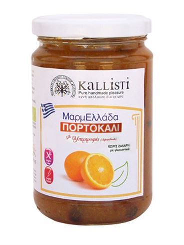 Kallisti Orange Marmalade with Superfoods - Sugar Free