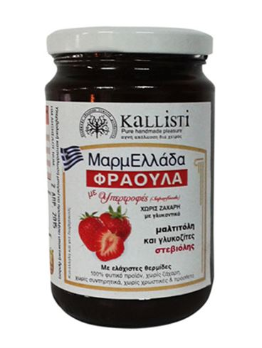 Kallisti Strawberry Jam with Superfoods - Sugar Free