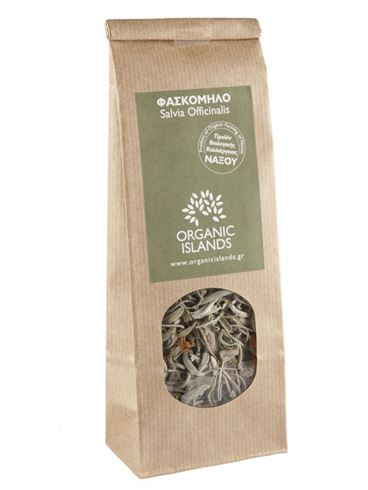 Organic Islands Organic Salvia Officinalis - Sage
