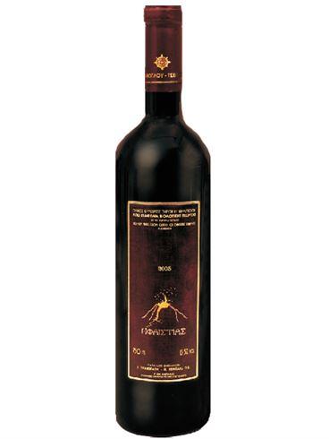 Volcania Organic Red Wine