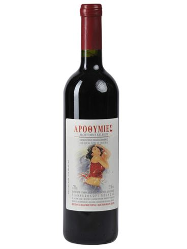 Arothimies Organic Red Wine
