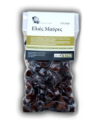 Ladopetra Organic Black Olives of Chalkidiki