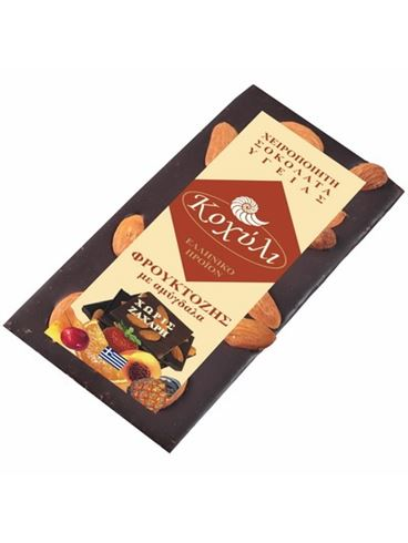 Koxyli Dark Chocolate with Almonds No Sugar Added