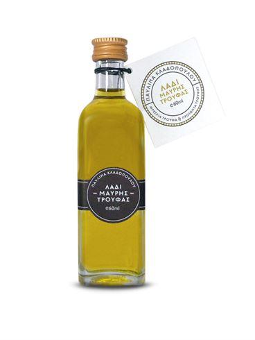 Kladopoulou Black Truffle oil